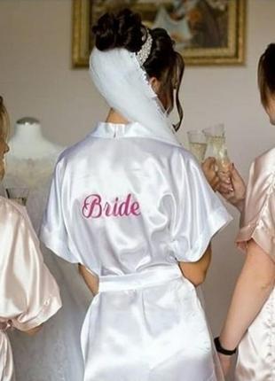 Атласний весільний халат з написом bride, білий халатик нареченої