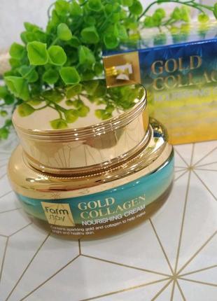 Антивозрастной крем для лица с коллагеном и золотом farmstay gold collagen nourishing