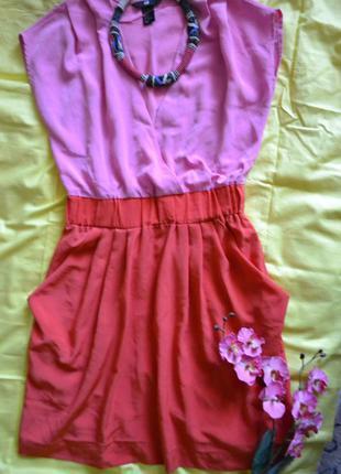 Гарне плаття(оригінал)