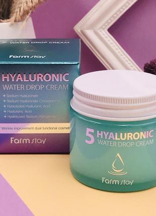 Экстра увлажняющий крем для лица с гиалуроном farmstay hyaluronic 5 water drop cream