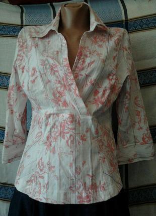 Чудесная рубашка стрейч