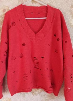 Трендовый свитер с дырками рваный