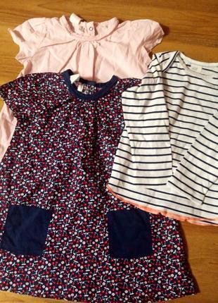 Комплект из 3 единиц на девочку(2 платья и реглан рост 86(12-18 месяцев)