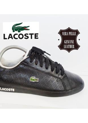 Кроссовки  lacoste из натуральной кожи