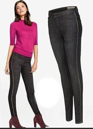 Шикарные джинсы super skinny heidi klum by esmara