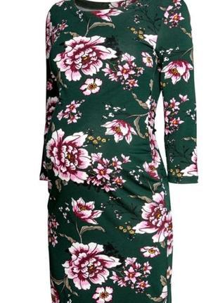 Стильное платье для беременных h&m hm сукня для вагітної вагітних