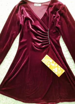 Надзвичайна велюрова  сукня