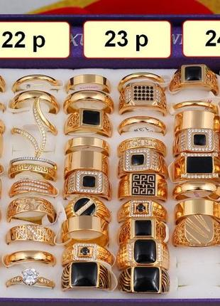 Мужские женские перстни кольца