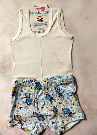 Комплект нижнего белья для мальчика 🧒