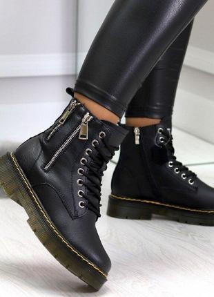 Зимние кожаные ботинки мартинсы, кожаные ботинки cherry зимові черевики 36-40р