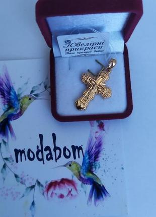 Крест, кулон