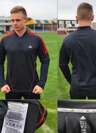 Термо кофта adidas performance для тренировок и бега мужская купить украина