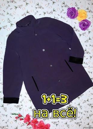 🎁1+1=3 стильное фирменное фиолетовое длинное пальто демисезон осень, размер 52 - 54