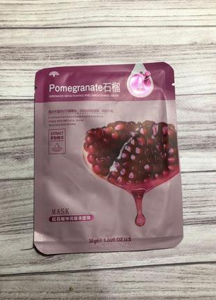 Маска для лица bioaqua pomegranade