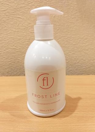"Крем - гель анестетик ""frost line"" 300ml"