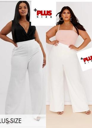 Широкие белые брюки батал высокая посадка штаны палаццо с карманами