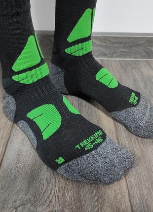 Мужские  трекинговые  термо носки