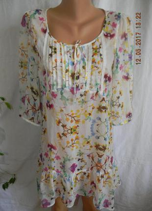 Большой выбор платьев и блуз...скидки,распродажа...много красивых вещей