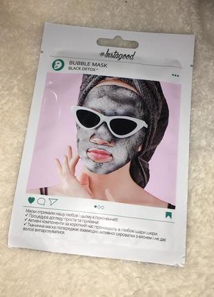 Маска для лица bubble mask тканевая с пеной instagood