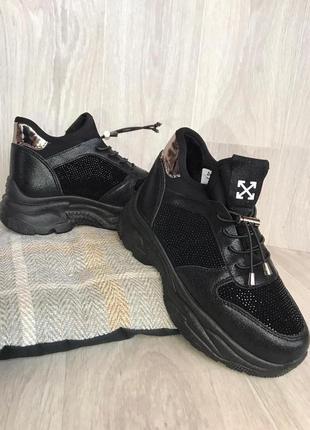 Ботинки зимние женские кроссовки