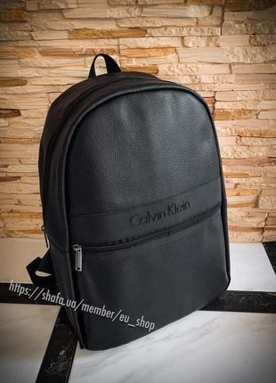 Новый качественный стильный рюкзак кожа pu / сумка повседневная / для фитнеса / в дорогу