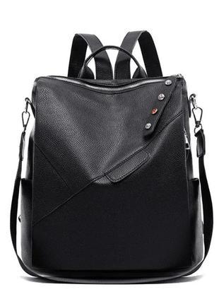 Новый классный рюкзак сумка / городской / повседневный