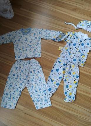 Комплект костюм + піжама в подарок