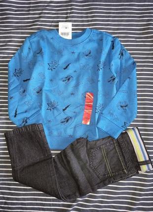 Комплект одежды в садик