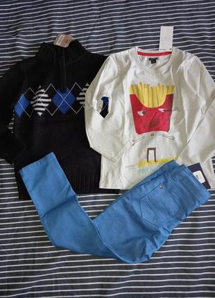 Стильный комплект одежды