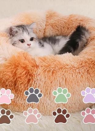 Новинка! лежак для котов и собак.