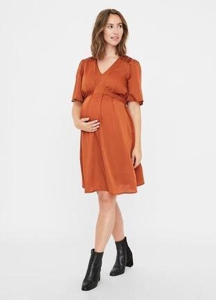 Платье для беременных mama licious