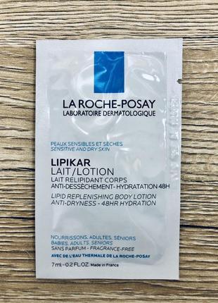Пробник lipikar lotion la roche-posay миниатюра лосьон для тела, крем, молочко ля рош позе