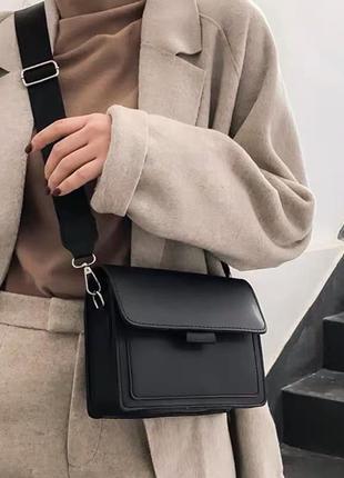 Сумка, сумочка