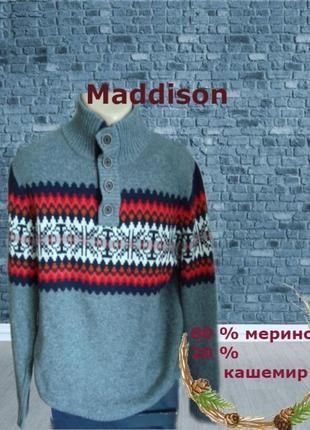 💨❄maddison шерсть + кашемир теплый мужской свитер на пуговицах орнамент 💨❄