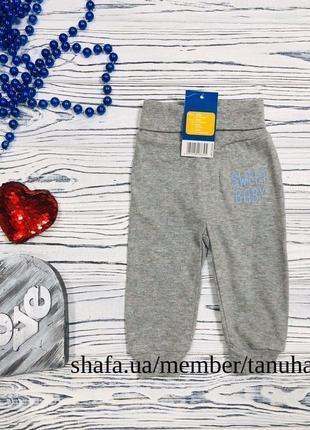 Штаны/брюки lupilu германия