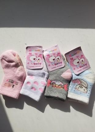 Утеплені шкарпетки для дівчинки