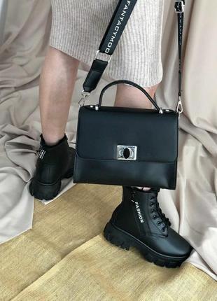 Базовая сумка портфель