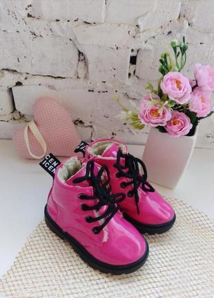 Яркие ботинки denimigi