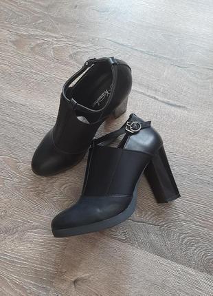 Элегантные туфельки на каждый день