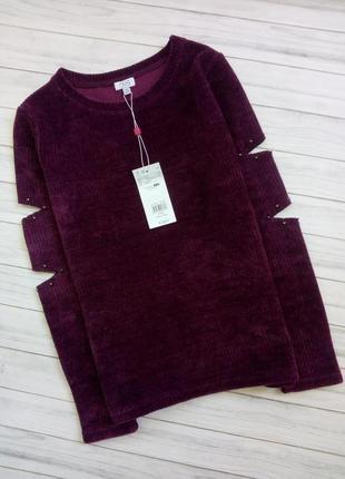 Джемпер ovs свитер