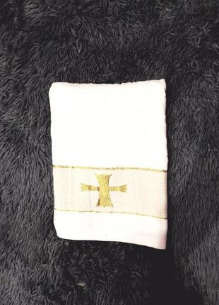 Крестильные полотенца, крыжма