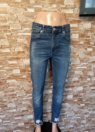 Вьетнам,роскошные,крутые,супер скинни,джинсы,джинсовые брюки,штаны,высокая посадка