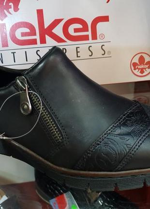 Ботинки rieker 53761/35  кожа