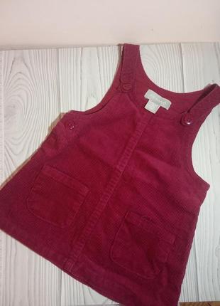 Бордовый вельветовый сарафан с карманами