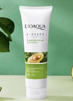Шёлковая маска для волос с авокадо и маслом ши