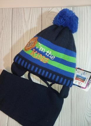 Шапка шарф зимний комплект набор для мальчиков grans