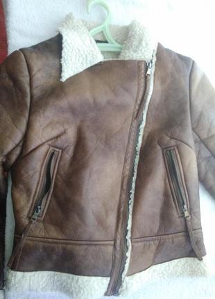 Теплая куртка, косуха.
