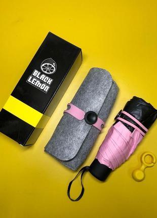 Мини-зонт black lemon☂️