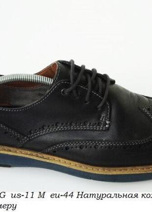 Туфли clark's