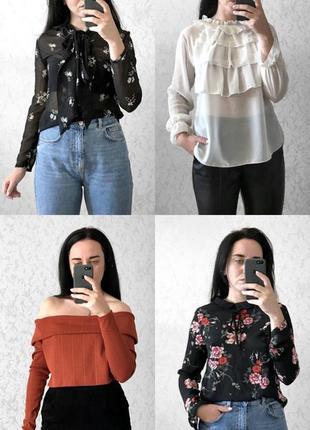 Блуза (бесплатная доставка новой почты)